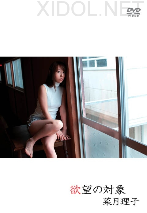 [ENFD-4137] Riko Natsuki 菜月理子 – 欲望の対象