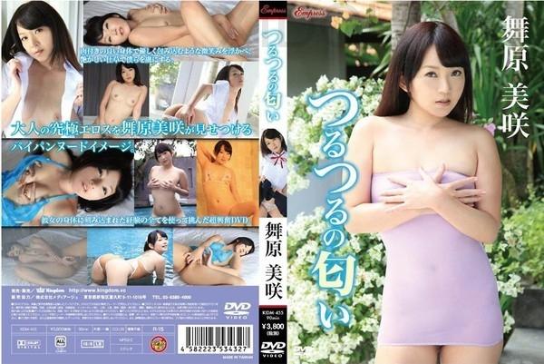 [KIDM-455] Misaki Maihara 舞原美咲 – つるつるの匂い