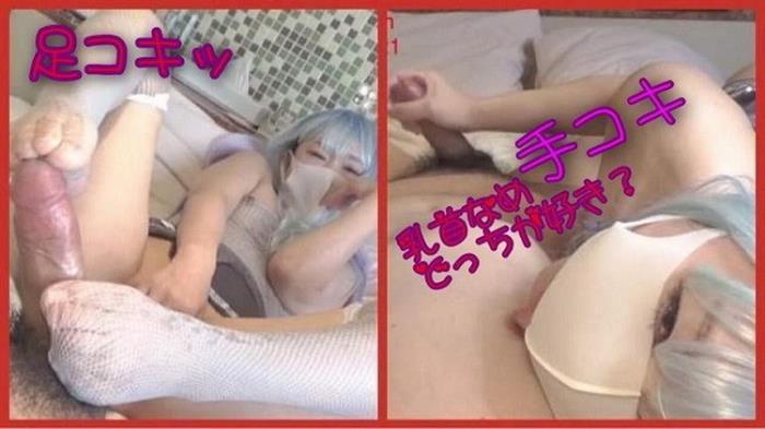 Nananan japan - Handjob Cute fairy (2021 Porn.com) [FullHD   1080p  1.84 Gb]