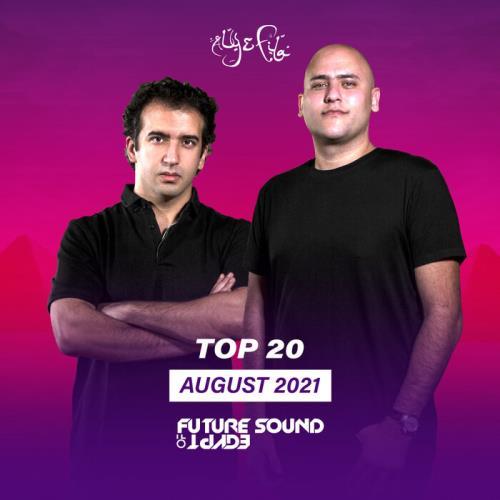 FSOE Top 20 - August 2021 (2021)
