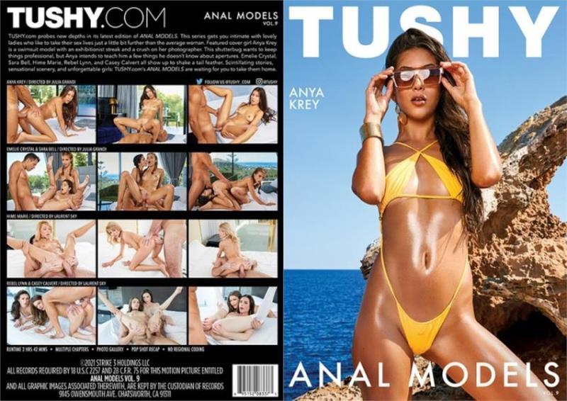 Anal Models #9 [WEB-DL 480p 2.39 Gb]