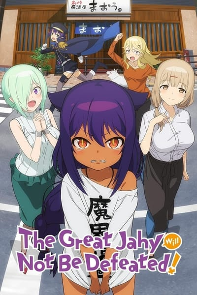 The Great Jahy Will Not Be Defeated S01E01 1080p HEVC x265-MeGusta