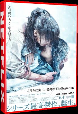 Rurôuni Kenshin - The Beginning (2021).avi WEBRiP XviD AC3