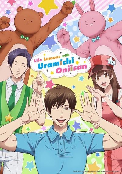Life Lessons with Uramichi Oniisan S01E05 1080p HEVC x265-MeGusta