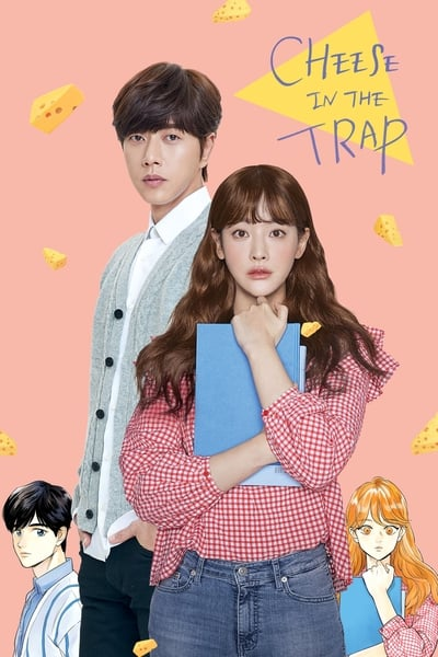Cheese in the Trap 2018 KOREAN ENSUBBED 1080p WEBRip x265-VXT