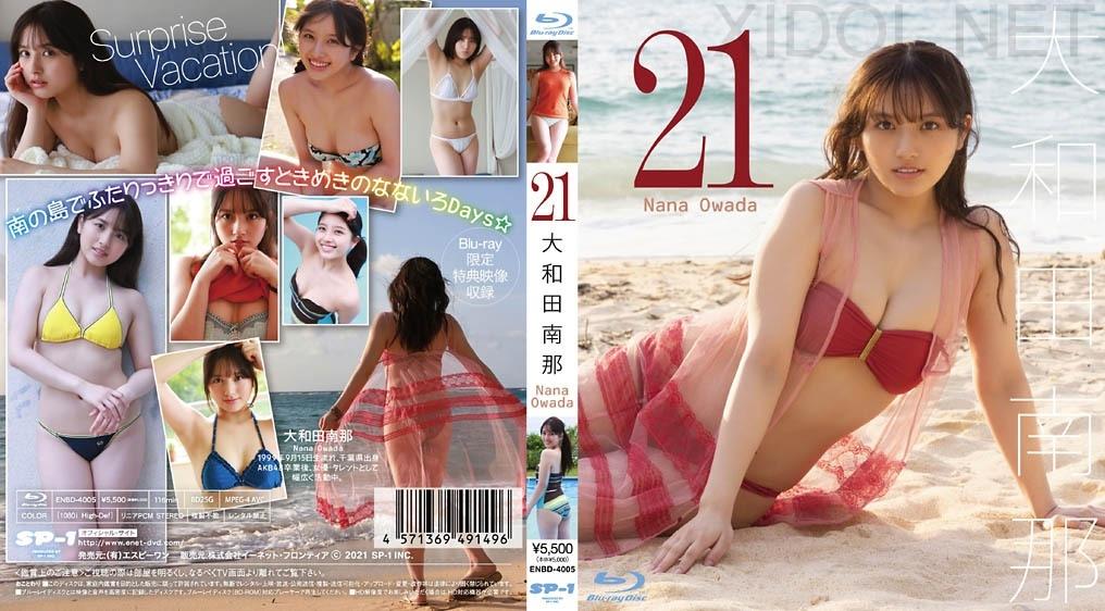 [ENBD-4005] Owada Nana 大和田南那 – 21